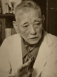 故・橋本敬三先生