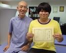セミナー卒業者3